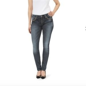 Silver Suki High Pencil Skinny Jeans